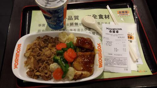 Ruoka Hongkong