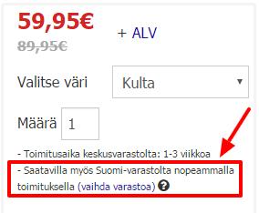 e-ville suomi-varasto