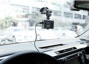 kamerateline autoon
